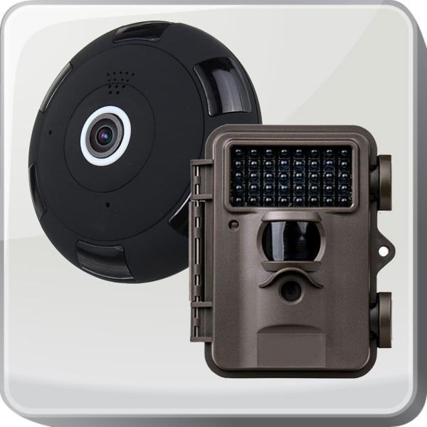 Speciale camera