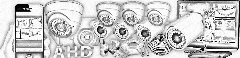 AHD Camera set met 8 camera's dvr coax en voeding
